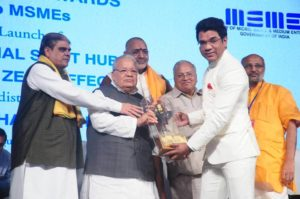 MSME National Award by Hon. MSME Minister Mr. Kalraj Mishra